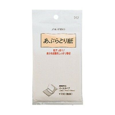 F/S Shiseido Face Oil Off Shine Control Paper Blotting Paper 120sheets