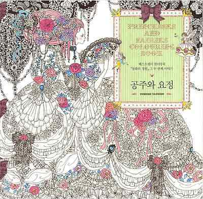 Princesses and Fairies Coloring book Adult Art Therapy Anti Stress DIY Relieve