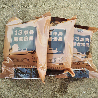 MILITARY MRE Chinese Army Food PLA Type 13 Emergency Food !!!!