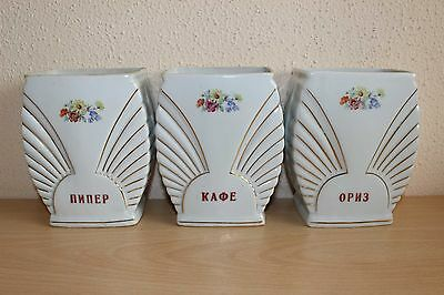 Vintage Pottery Kitchen Storage Canister Jars Set Floral - Pepper Coffee Rice