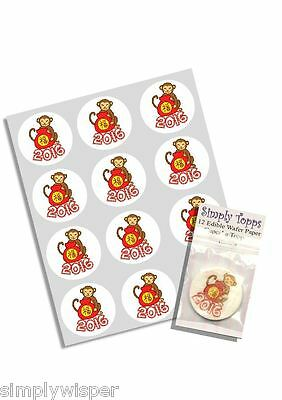 12 Monkey Chinese New Year 2016 Cupcake Toppers Ricepaper Cake Decorations cut