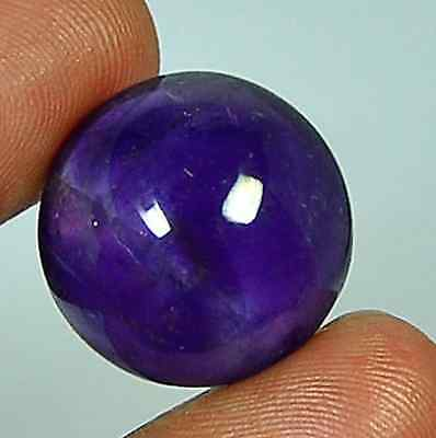 Natural African Amethyst Purple AAA Round Cabochon (3mm - 15mm) Loose Gemstones