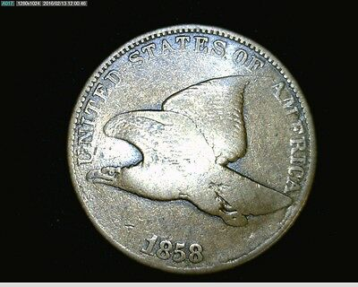 1858 Flying Eagle Cent Penny  Large Letters #927