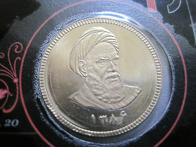 1 Bahar Azadi, One Iran Gold Coin Persian 8/130 Gram 22K Gold Not Pahlavi