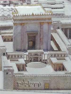 3D Image of the Jewish Temple