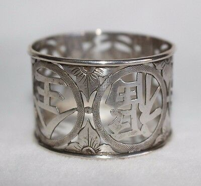 LEE YEE HING 1900 Antique Chinese Export 85 Solid Silver Pierced Napkin Ring #1
