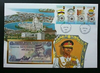 Brunei Darussalam 1994 Mosque Islamic City Royal FDC (banknote cover) *Rare