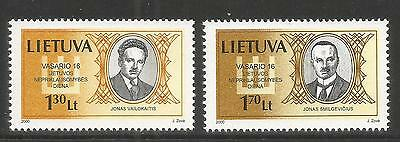 Lithuania 2000 Independence Leaders--Attractive Topical (660-61) MNH
