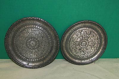 2 Antique Silver Inlaid Metal Dishes Oriental , Middle Eastern Islamic ? Reduced