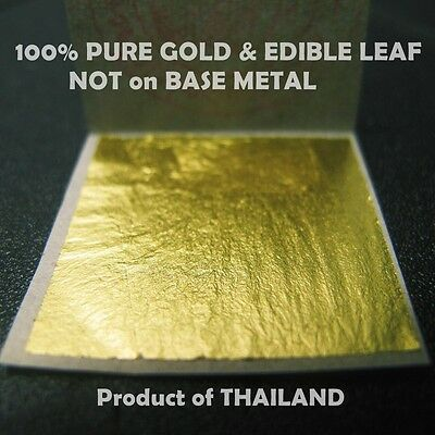 Real 100 Pure Gold Leaf Sheets Leaves Edible Genuine Gilding Spa Facial Mask