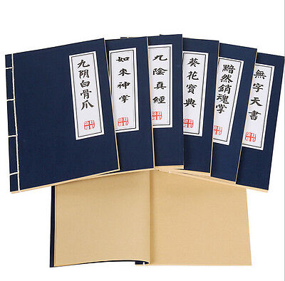 Chinese Esoterica Note Book Write Book Retro Style Paper