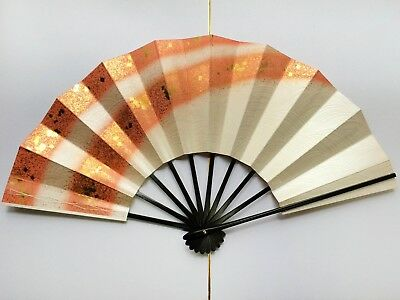 Vintage Japanese Geisha Odori 'Maiogi' Folding Dance Fan from Kyoto: Design H