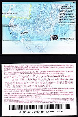 Lithuania - International Reply Coupon (UPU) - Mint