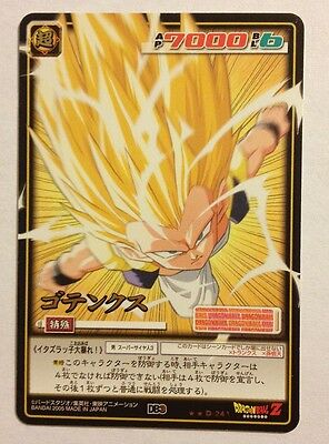 Dragon Ball Card Game Prism D-241