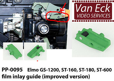 ELMO GS-1200, ST-600 film guide, film inlay part (improved version) (PP-0095)