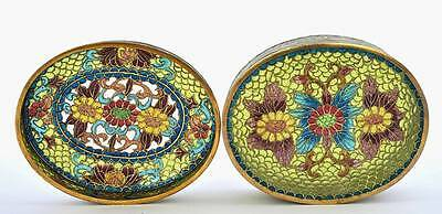 Chinese Plique a Jour Cloisonne Enamel Floral Box with Wood Stand & Box