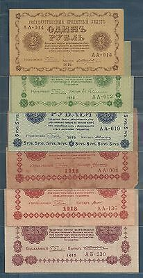 Russia(USSR) State Treasury Notes 1918 Issue, 1~1000 Rubles 10Species/11Pcs SET