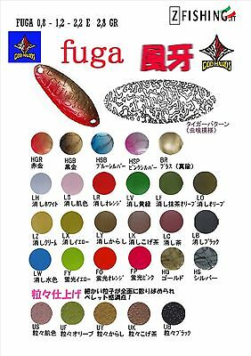 Ondulante God Hands MADE IN JAPAN FUGA 2,2 2,8 GR spinning trota area game spoon