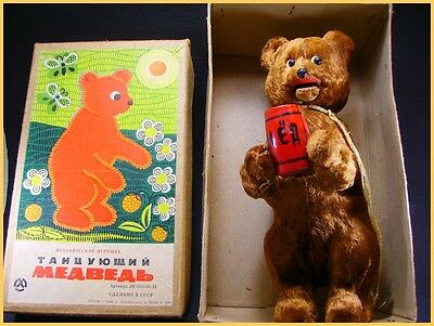 """OURS automate a clef  """"clockwork Teddy Bear """" (RUSSE)"""