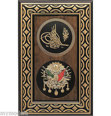 Framed Wall Hanging Picture Ottoman Coat of Arms with Tughra 1496