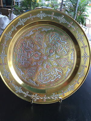 Mixed  Metal Copper Brass  Silver Plate  Inscribed Damascus Syria  Middle East