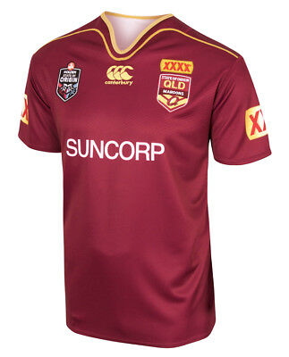 NRL Queensland Maroons State of Origin 2016 On Field Jersey Adults and Kids