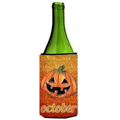 Carolines Treasures October Pumpkin Halloween Wine bottle sleeve Hugger 24 oz. • AUD 48.26