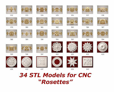 "34 3d STL Models - ""Rosette Collection"" for CNC relief artcam 3d printer aspire"