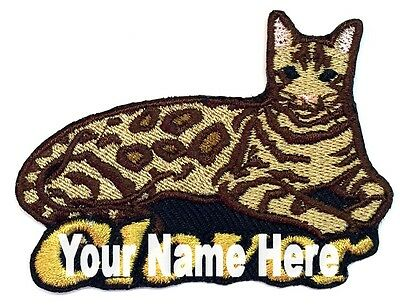 Iron-on Bengal Cat Patch With Name Personalized Free