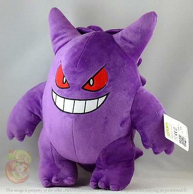"GENGAR pokemon plush 12""/30 cm Pokemon Plush Doll Gengar UK Stock Fast Shipping"