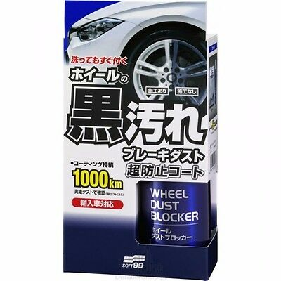 Soft99 WHEEL DUST BLOCKER, 200 ml NO IMPORT DUTY in WORLDWIDE!