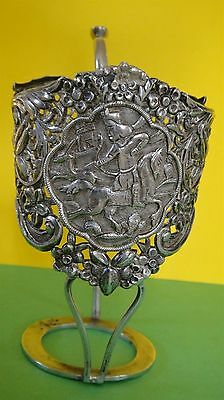 Rare Antique Large Persian Silver Cup Holder Persian