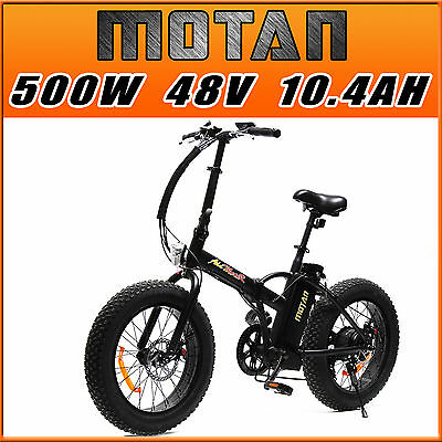 "Addmotor MOTAN FOLDING Fat Tire E-Bike 500W 20"" Mountain Bike Electric Bicycles"