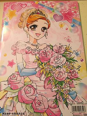 Japanese Anime Cute Pretty Color Book/Paper Dolls Brand New