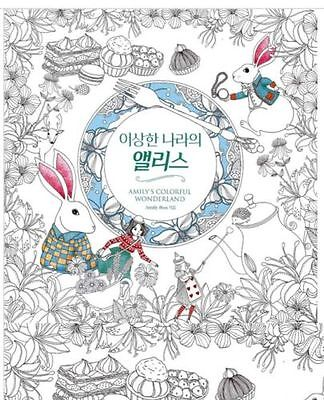 ALICE IN WONDERLAND Coloring Book Amily Shen Anti Stress Therapy Colorful
