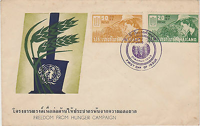 (FDC6X019) THAILAND 1963 Freedom from Hunger Campaign First Day Cover FDC