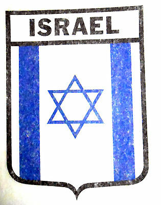 "Vintage 1974 Roach ""ISRAEL"" Shield Design Iron-on Transfer"