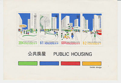 (SMS008) HONG KONG 1981 Public Housing Mini Sheet MNH