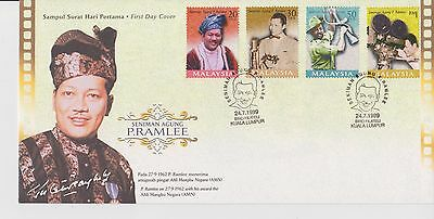 (FDC99002) MALAYSIA 1999 P.Ramlee First Day Cover FDC