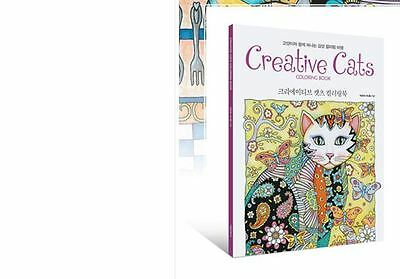 CREATIVE CATS COLORING BOOK / by Marjorie Sarnat /68pages