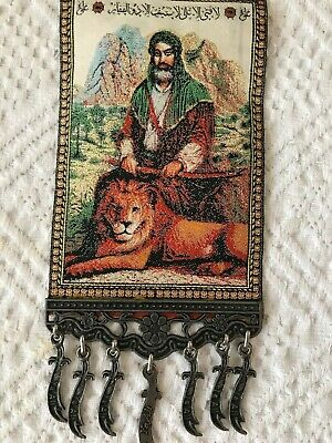 Free Shipping! Icon of Imam Ali Wall Hanging Tapestry Textile Art  25x10 cm