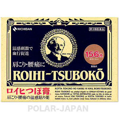 NICHIBAN ROIHI TSUBOKO 156 Medicated Hot Patch Pain Relief Original from Japan