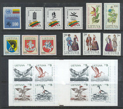 Lithuania - 1992 Complete Issue (MNH)