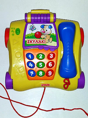 Fisher Price Learnig Talking Musical Pull Telephone On Wheels Greek Language
