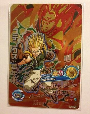 Dragon Ball Heroes HGD5-CP5