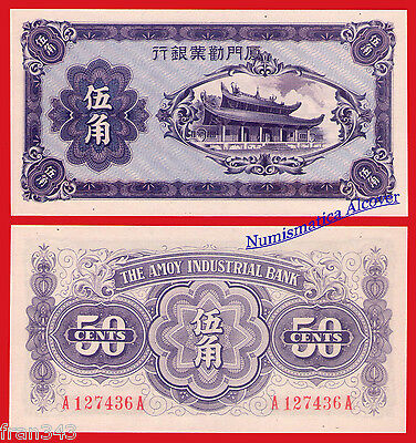CHINA AMOY INDUSTRIAL BANK 50 Cents 1940 Pick S1658   SC  / UNC