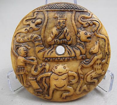 """2 7/16"""" Dia. -- Sprightly Chinese Carved Jade Bi w/Creatures & Figures"""
