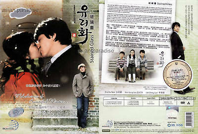 STAINED GLASS FLOWER 유리화 (1-20 End) Korean Drama DVD with English Subtitles