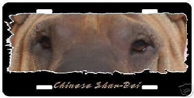 """Chinese Shar Pei  """" The Eyes Have It """"  License  Plate"""
