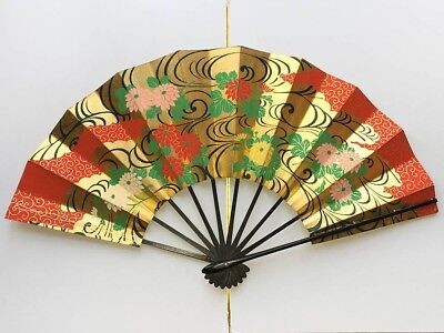 Vintage Japanese Geisha Odori 'Maiogi' Folding Dance Fan from Kyoto: Design I0